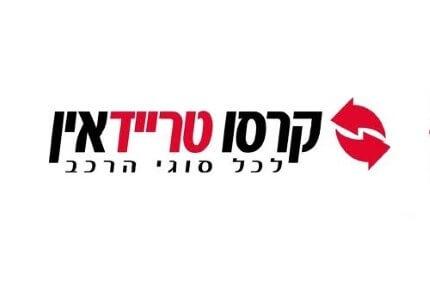 לוגו של קרסו טרייד אין