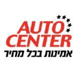 לוגו של אוטו סנטר טרייד אין לרכב