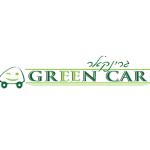 לוגו של חברת גרינקאר טרייד אין לרכב