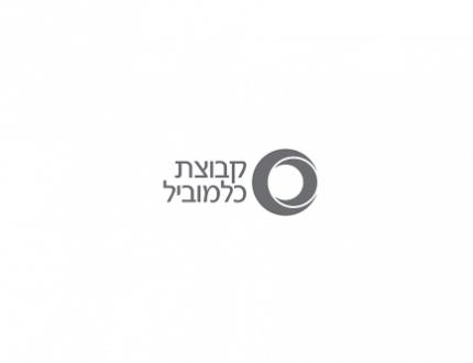 לוגו של קבוצת כלמוביל טרייד אין לרכב