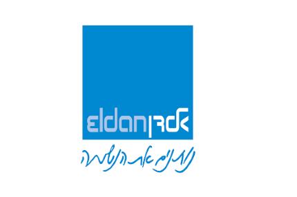 לוגו של חברת אלדן טרייד אין לרכב